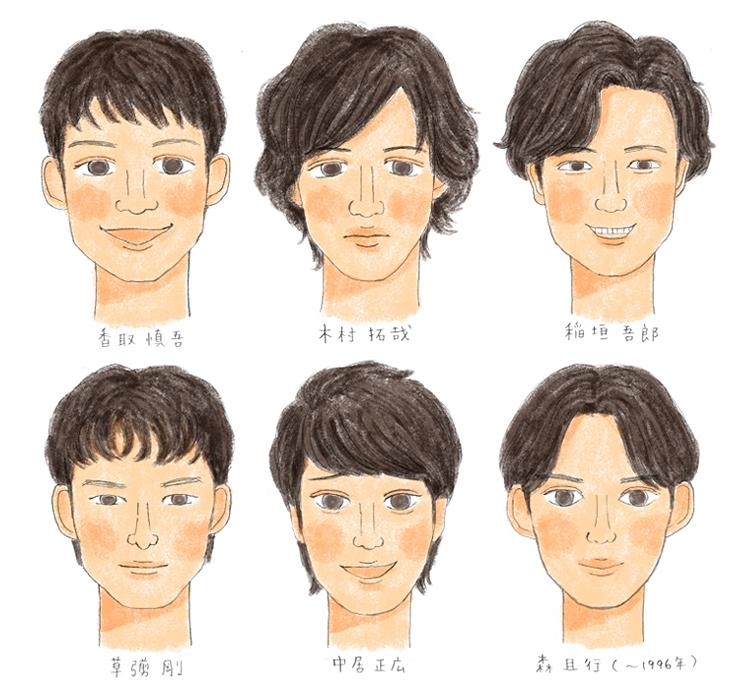 SMAPの画像 p1_7